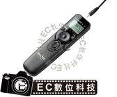 【EC數位】GODOX 神牛 液晶定時 可換線電子快門線 MC30 / MC36 Fujifilm S5 Pro