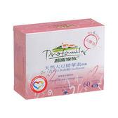 普羅生技~天然大豆精華素60粒/盒
