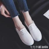 2020春季新款帆布鞋女韓版百搭一腳蹬小白鞋板鞋學生平底懶人布鞋