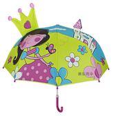 兒童雨傘小學生幼兒園創意卡通直桿晴雨傘