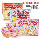 日本進口 可吃可玩 壽司 甜甜圈造型 廚房料理便當玩具 風靡日本食玩達人 文創DIY 家家酒 手工糖