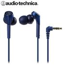 【台中平價鋪】全新 鐵三角 ATH-CKS550X 耳塞式耳機 藍色 台灣鐵三角公司貨