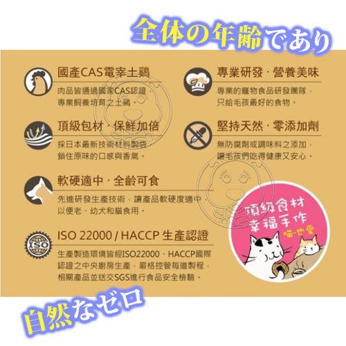 【培菓平價寵物網 】多樂米廚房》嚴選狗狗頂級純肉系列雞肉排原味 起司 亞麻籽65g/包