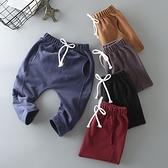 長褲 男女童寬鬆休閒彈力純色哈倫褲W75056 AIB小舖