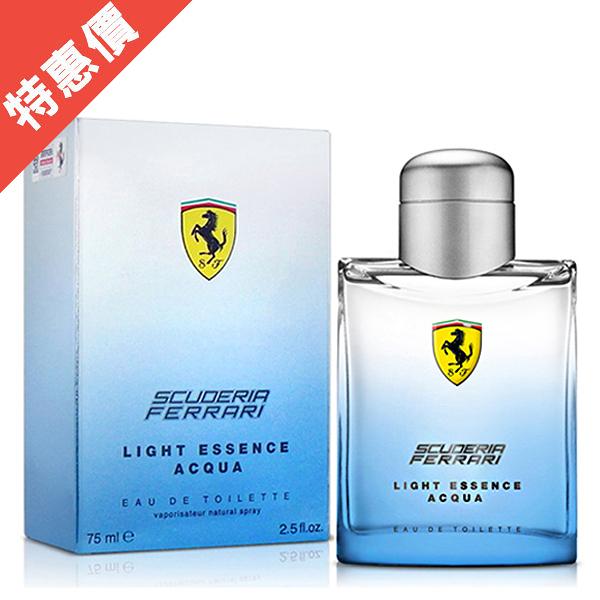 (NG商品-無封膜及中標) Ferrari  法拉利 水元素中性淡香水 75ml (26305)【娜娜香水美妝】