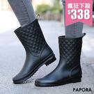 雨鞋雨靴.簡約菱格造型防水半筒雨靴雨鞋【K913】黑色