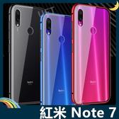 Xiaomi 小米 紅米機 Note 7 萬磁王金屬邊框+鋼化雙面玻璃 刀鋒戰士 全包磁吸款 保護套 手機套 手機殼