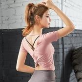 夏季薄款運動上衣瑜伽服女性感時尚顯瘦緊身跑步短袖透氣健身T恤