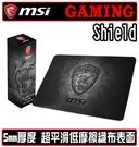 [地瓜球@] 微星 MSI Gaming Shield 電競 滑鼠墊 5mm 厚度 超平滑 低摩擦織布表面