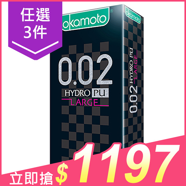 【任3件$1197】日本 okamoto 岡本 0.02衛生套(水感勁薄)6入(大碼)【小三美日】保險套
