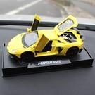 汽車模型擺件車載仿真合金車模創意禮品車用飾品香水座車內裝用品WY