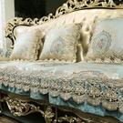 歐式沙發墊四季防滑布藝通用客廳123組合套奢華蕾絲坐墊定做『新佰數位屋』
