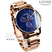 LOVME 簡約時尚三眼不銹鋼腕錶 男錶 深藍x玫瑰金電鍍 VS0016M-44-L41 防水手錶