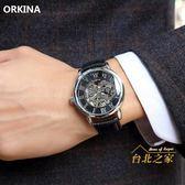 手錶男士全自動鏤空機械錶學生防水時尚款2018新款概念男錶xw 交換禮物
