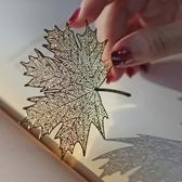 書籤手心里金屬精致鏤空葉脈書簽創意中國風可愛禮品小清新學生用古風交換禮物