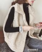 羊羔毛馬甲外套女-小香風小羊羔毛絨馬甲女士百搭背心馬夾外套女短款秋冬裝新款 多麗絲