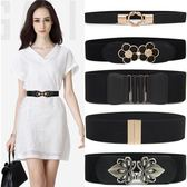 腰帶女裝飾連身裙寬羽絨服配裙子簡約百搭韓版時尚鬆 緊黑色束腰封  易貨居