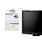 CT-9252 A4 LCD螢幕文件夾<售完停產>