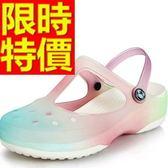 女洞洞鞋-時尚帥氣沙灘防水休閒鞋6色55w50【巴黎精品】