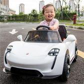 兒童電動車可坐人四輪汽車帶遙控1-3童車4-5歲小孩玩具車可坐寶寶【年貨好貨節免運費】