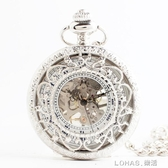 銀色經典復古透明翻蓋男女學生手錶羅馬銀色鏤空陀錶禮品機械懷錶 樂活生活館
