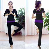 瑜伽服套裝女三件套韓版修身長袖LJ2794『miss洛羽』
