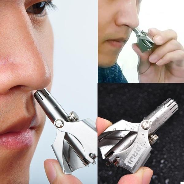 大吉鼻毛修剪器手動男士剃鼻毛器男用去刮剪刀鼻孔剃毛器女用電動 交換禮物
