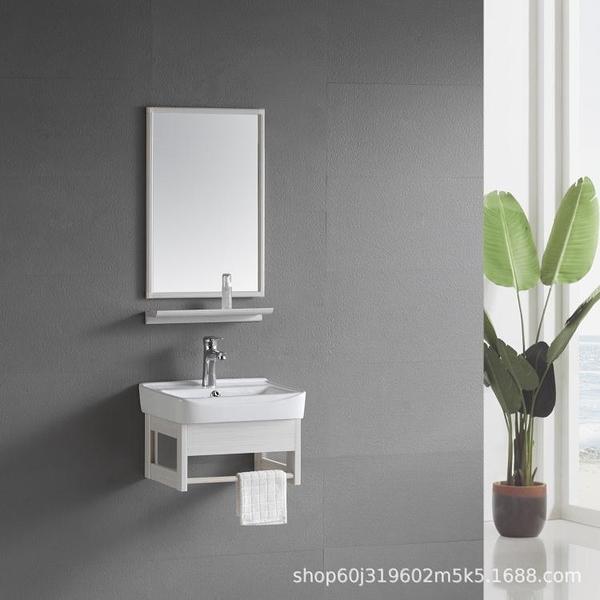 廠家直銷小戶型太空鋁浴室柜衛生間陶瓷盆一體臺盆面盆洗手盆組合【頁面價格是訂金價格】