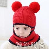 兒童帽 秋冬季兒童帽子2-4-6歲男女寶寶毛線帽小孩保暖護耳帽公主帽 時尚新品