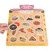 我的食物盤 磁鐵拼圖板  | OS小舖