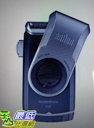 【東京代購】德國 BRAUN M-90 音波 輕便電動電鬍刮鬍刀 可水洗 B0033CSGLW