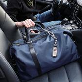 短途旅行包男手提大容量旅游袋休閑韓版單肩行李包出差包男士商務 潮流衣舍
