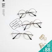 眼鏡 金屬質感大圓細框裝飾眼鏡(附眼鏡盒)-BAi白媽媽【150640】