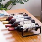 家用扁鐵可層疊加紅酒架 簡約酒架紅酒展示架子創意葡萄酒擺件  一米陽光