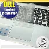 【Ezstick】DELL Inspiron 15 7570 P70F 奈米銀抗菌TPU鍵盤保護膜