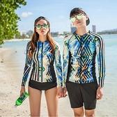 兩三件式泳裝 防曬長袖潛水服男情侶泳衣 分體速干大碼溫泉泳衣 男套裝游泳衣 女 降價兩天