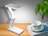 LED可充電式小台燈護眼折疊床頭書桌寢室