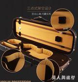 小提琴盒子 磨砂牛津布輕體抗壓防潮便攜雙肩背3/4 FF764【男人與流行】