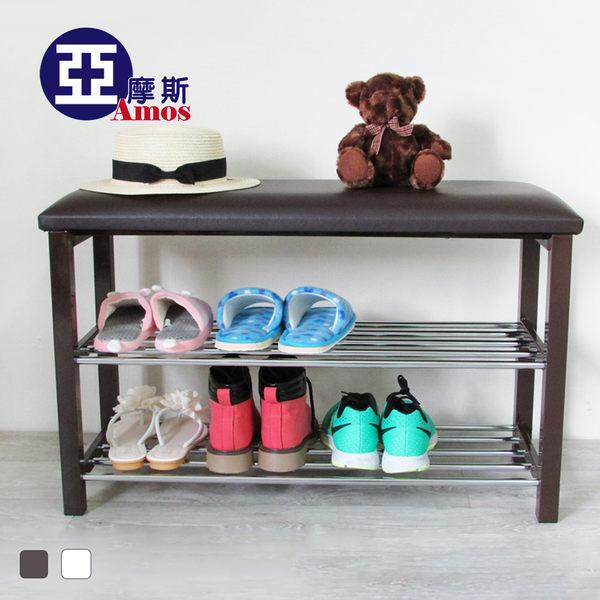 (特賣) 休閒椅 鞋櫃 鞋架【SBA001】歐式鐵腳典藏款舒適透氣軟墊穿鞋椅  Amos