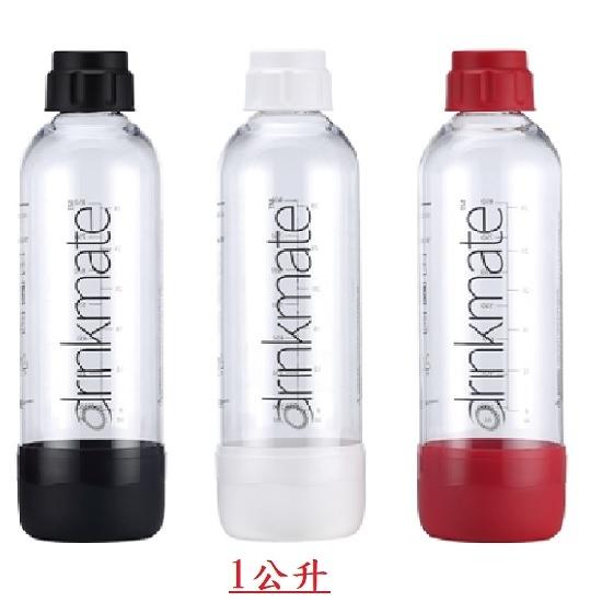 [iSODA] [drikmate] 氣泡水機專用1L水瓶 耐壓水瓶