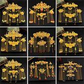 秀禾服頭飾新娘中式結婚奢華大氣鳳冠流蘇中國風古裝頭飾套裝經典