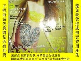 二手書博民逛書店日文書:SPUR罕見2014.2Y203004
