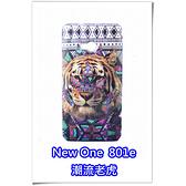 HTC New One (M7) 801e 新一機 手機殼 05 潮流老虎