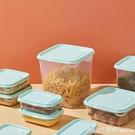 保鮮盒冰箱食品級10件套微波爐大容量套裝 開春特惠 YTL