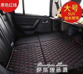 汽車床墊車震床后排suv轎車睡墊車載用品旅行床通用款非充氣床igo  麥琪精品屋