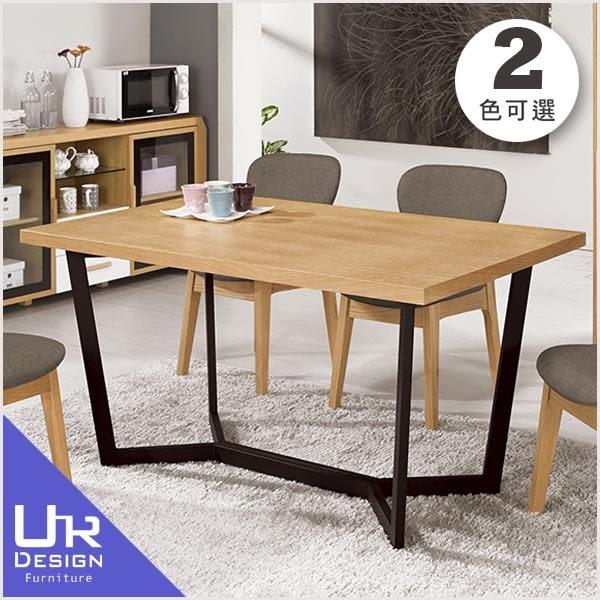 北歐工業風吉莉安白橡4.3尺餐桌(17Z40/982-2) 【UR DESIGN 餐廳】