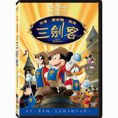 迪士尼動畫系列限期特賣 米奇、唐老鴨、高飛 三劍客 DVD (音樂影片購)