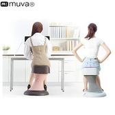 【南紡購物中心】【muva】健康呼拉椅