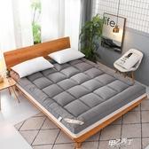 床墊 加厚床墊榻榻米軟墊雙人家用墊被褥學生宿舍單人折疊床褥地鋪墊子【快速出貨】