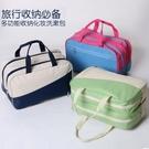 [拉拉百貨]多功能 乾濕分離包 大容量泳衣包 沙灘包 鞋包 兩用包 收納包 收納 盥洗包